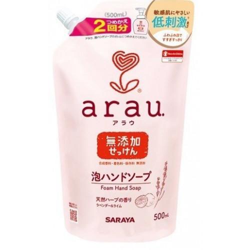 Arau foam hand soap refill 500ml