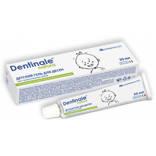 Dentinale natura baby teething gel for gums 20ml