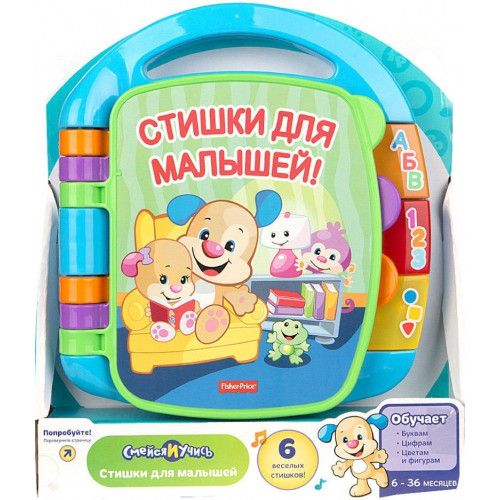 Fisher Price CJW28 Musical Book (russian)