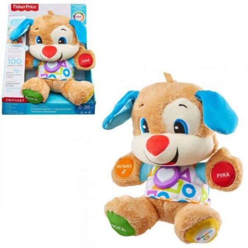 Fisher Price FPN77 Smart Puppy (Russian)
