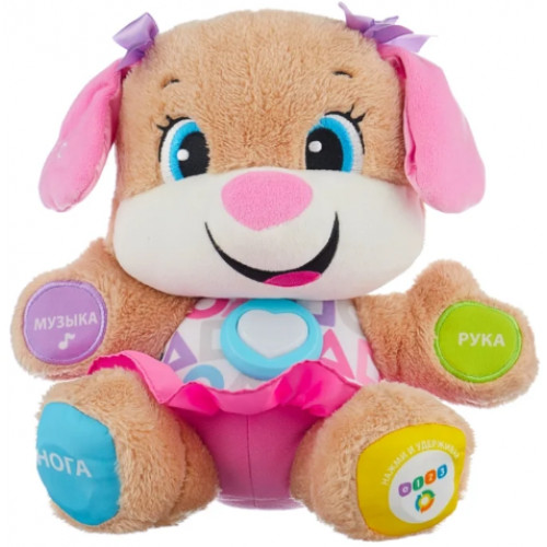 Fisher Price FPP81 Smart Puppy (Russian)