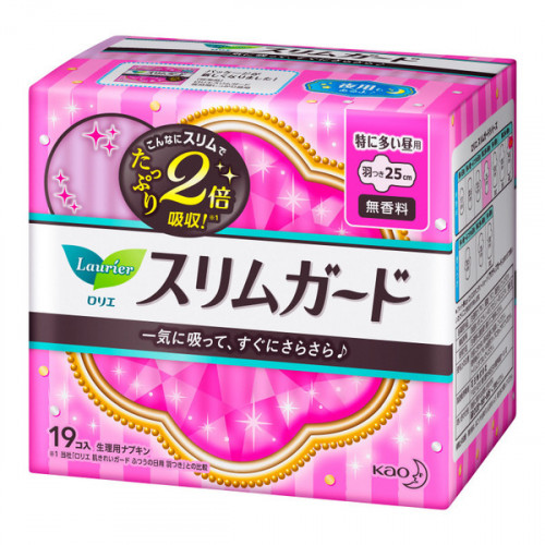 Laurier 5* slim,super,heavy daytime panty liners with wings 25cm 19pcs