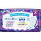 Laurier 4* normal nighttime panty liners with wings  30cm 10pcs
