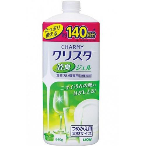 """Lion """"Charmy"""" dishwasher detergent refill  840g"""