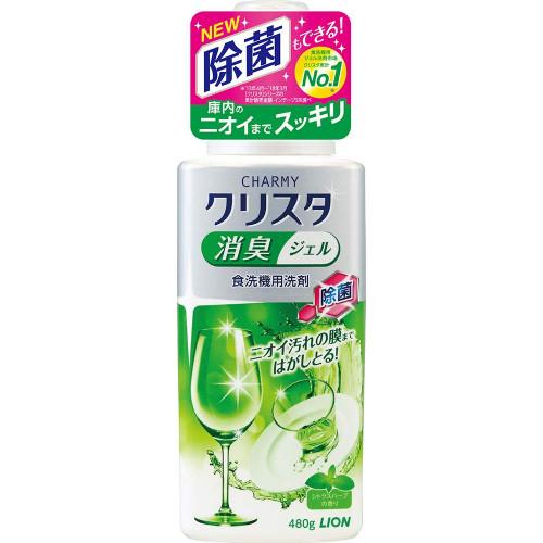 "Lion ""Charmy"" diswashing detergent 480g"