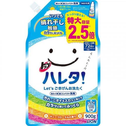 Lion Top Hareta  laundry detergent refill 900g