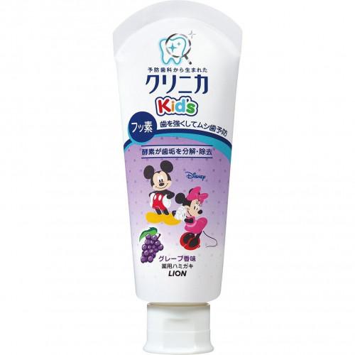 Lion kid's juicy grape toothpaste 60g