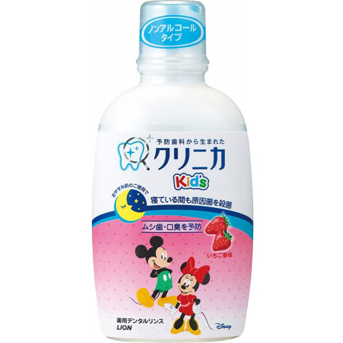 Lion Clinica kids dental rinse with strawberry flavor 250ml