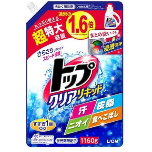 Lion Top Clear liquid detergent for laundry refill 1160g