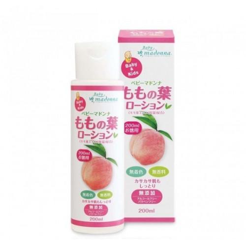 Baby Madonna peach leaf lotion 200ml