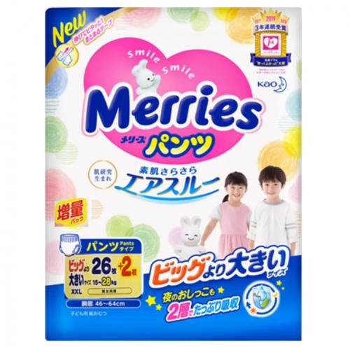 Diapers-panties Merries XXL 15-28kg 28pcs