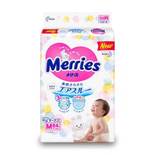 Diapers Merries M 6-11kg