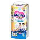 Diapers-panties Merries  XXL 15-28kg 32pcs