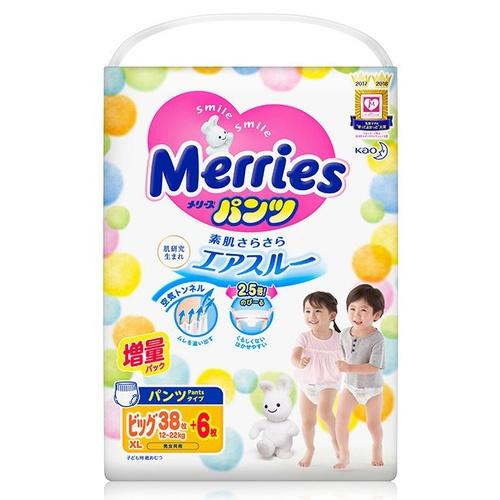 Diapers-panties Merries PBL 12-22kg 44pcs