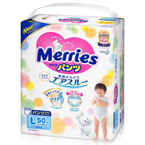 Diapers-panties Merries  PL 9-14kg 50pcs