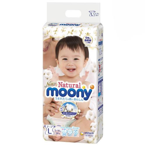 Diapers Moony Natural L 9-14kg