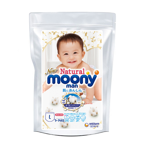 Diapers Moony Natural L 9-14kg sample 3pcs
