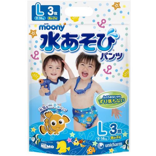 Swimming pants Moony for boys PL 9-14kg 3pcs