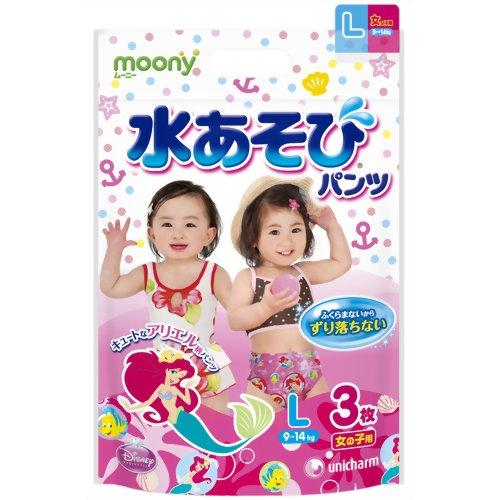 Swimming pants Moony for girls PL 9-14kg 3pcs