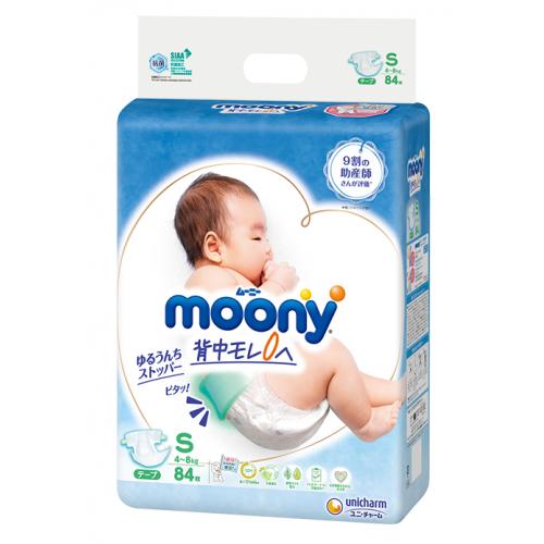 Diapers Moony S 4-8kg 84pcs