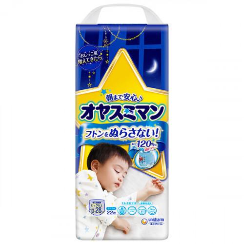 Diapers-panties Moony night for boys XL 13-28kg 22pcs