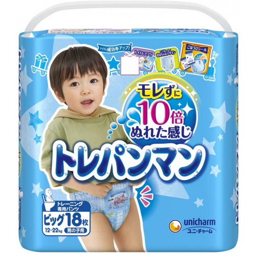 Training Pants Moony BIG 12-22kg for boys 18pcs