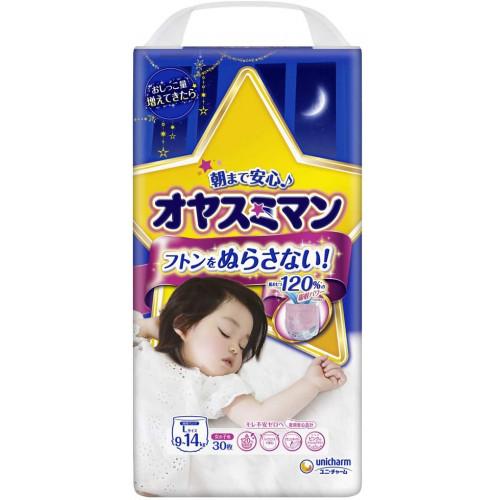 Diapers-panties Moony night for girls L 9-14kg 30pcs