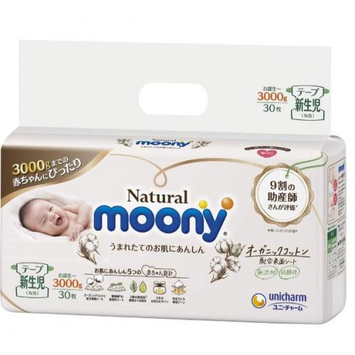 Diapers Moony Natural smaller NB 0-3kg 30pcs