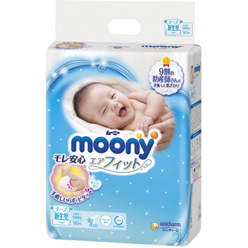 Diapers Moony NB 0-5kg 90pcs