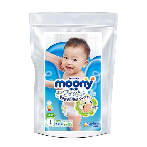 Diapers Moony L 9-14kg sample 3pcs