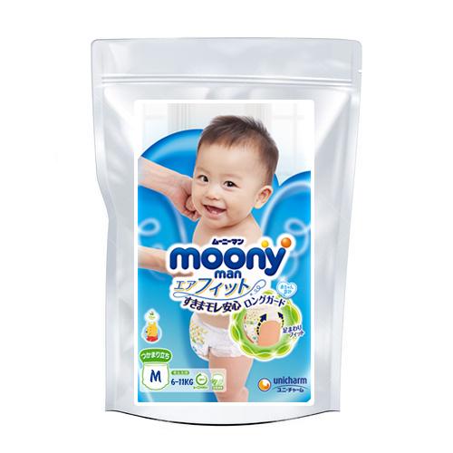 Diapers Moony M 6-11kg sample 3pcs