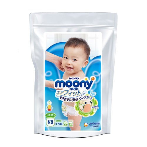 Diapers Moony NB 0-5kg sample 3pcs