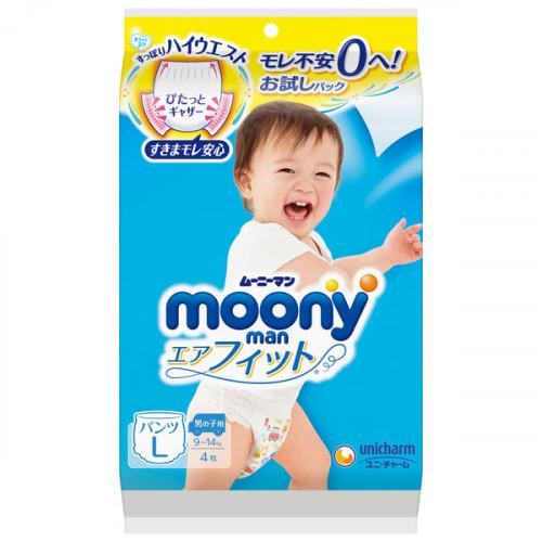 Diapers-panties Moony PL boy 9-14kg,sample 4pcs