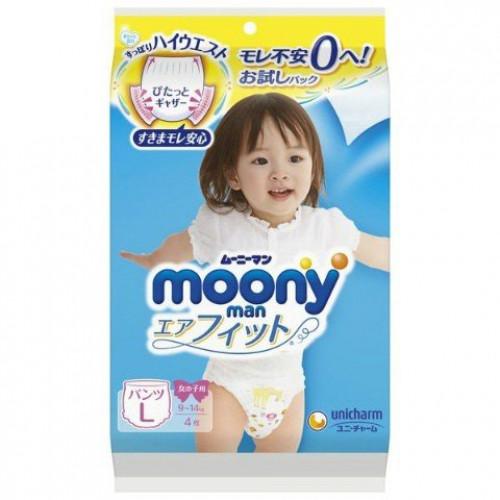 Diapers-panties Moony PL girl 9-14kg,sample 4pcs
