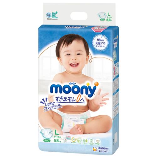 Diapers Moony L 9-14kg 58pcs