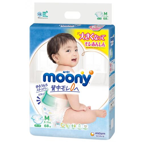 Diapers Moony M 6-11kg 68pcs
