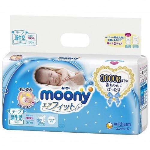 Diapers Moony smaller NB 0-3kg 30pcs