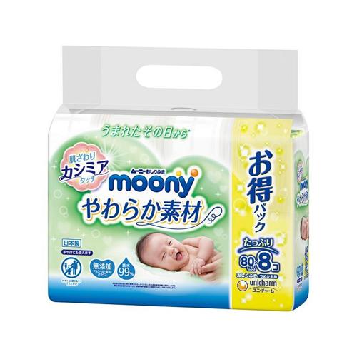 Moony wet wipes 640pcs (8X80)