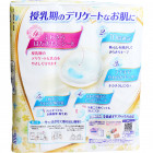 Moony Premium hygienic disposable breast pads 108pcs