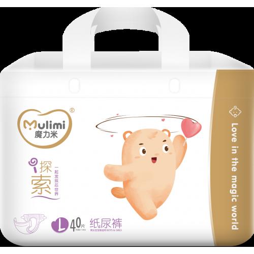 Diapers Mulimi L 9-14kg 40pcs