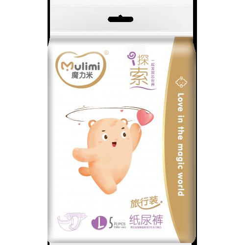 Diapers Mulimi L 9-14 kg 5pcs