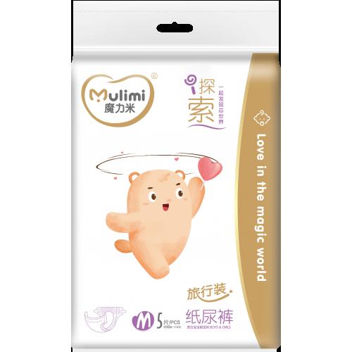 Diapers Mulimi M 6-11kg 5pcs