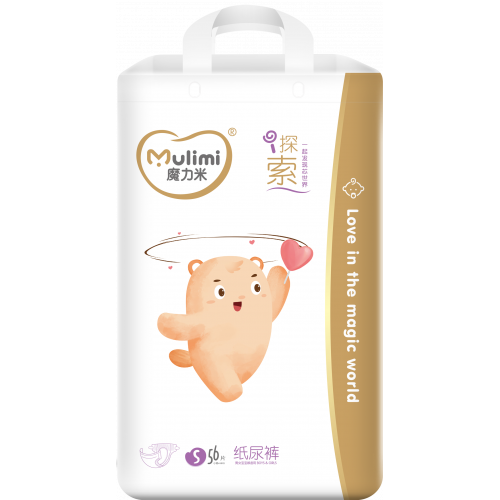 Diapers Mulimi S 4-8kg 56pcs