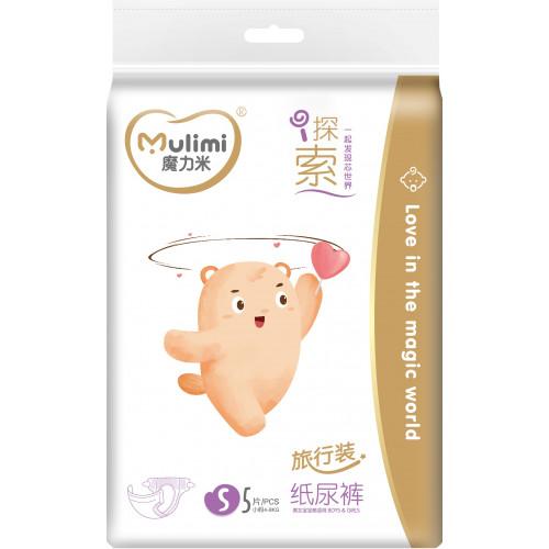 Diapers Mulimi S 4-8kg 5pcs