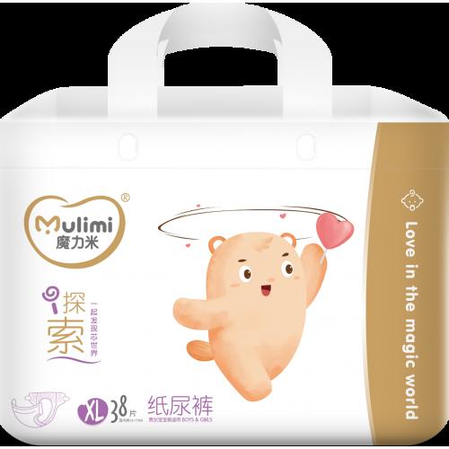 Diapers Mulimi XL 12-17kg 38pcs