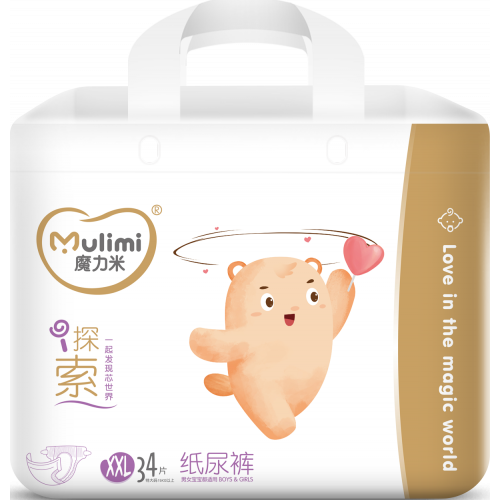 Diapers Mulimi XXL 15+kg 34pcs