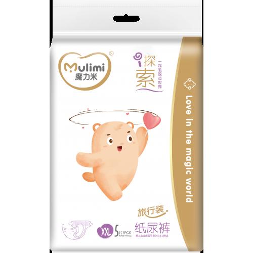 Diapers Mulimi  XXL 15+kg 5pcs