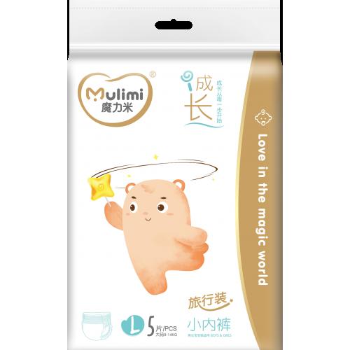 Diapers-panties Mulimi PL 9-14kg 5pcs