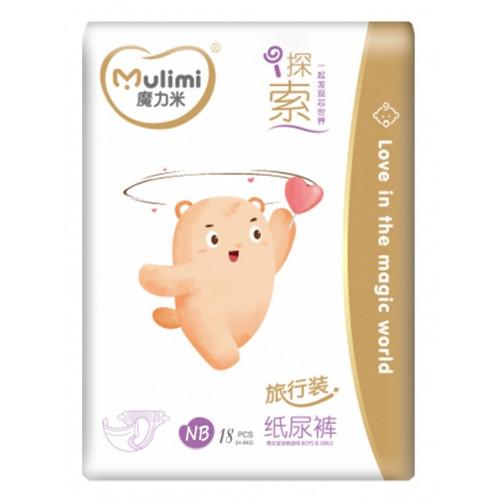 Diapers Mulimi NB 0-5kg 18pcs