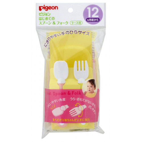 Pigeon spoon and fork training set with storage case, 1psc